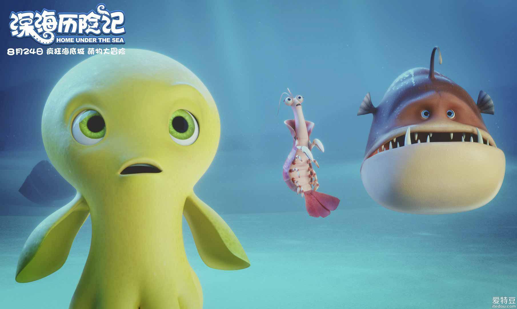 抢票丨动画电影《深海历险记》全国免费抢票