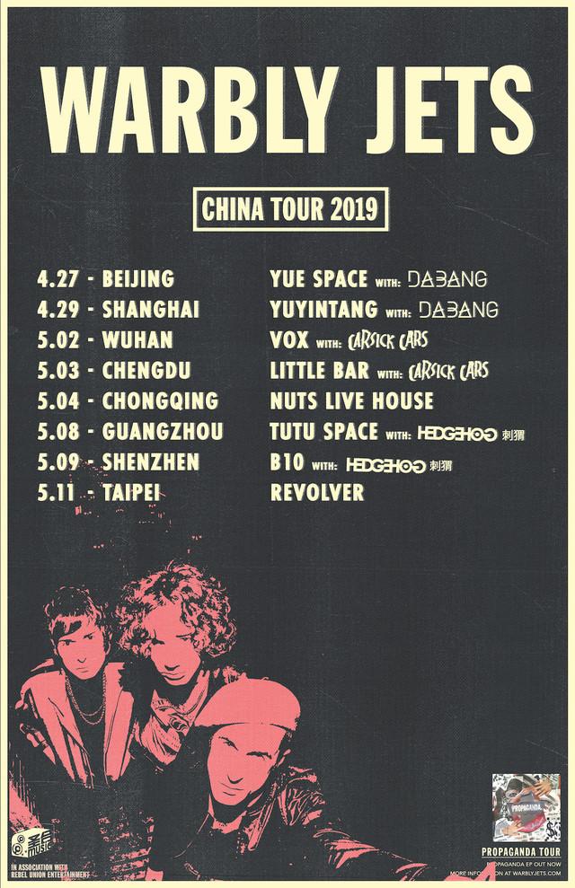 迪玛希D-Dynasty世界巡演