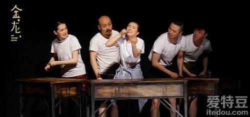 第三届北京大学生小剧场戏剧节闭幕