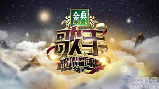 湖南卫视《歌手》1月21日首播