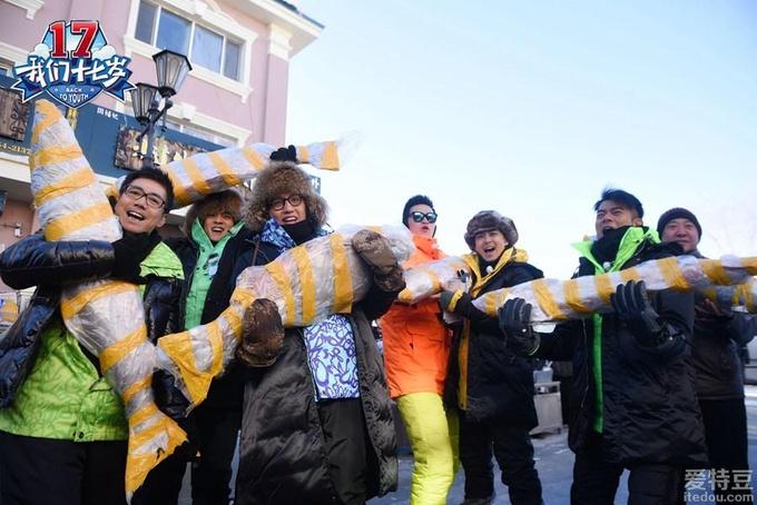 《我们十七岁》郭富城零下27度野营