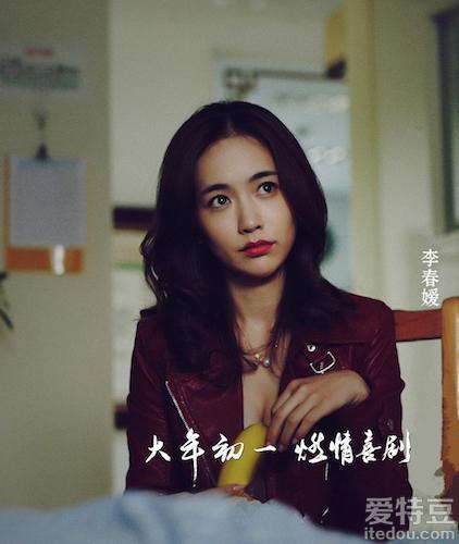 《乘风破浪》李春媛演绎发廊妹演技受好评