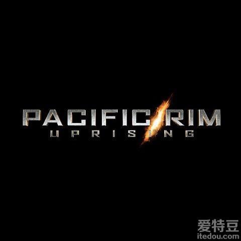 电影《环太平洋2:起义》官方LOGO曝光