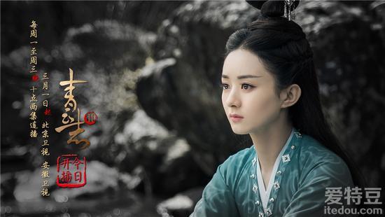 《青云志2》李易峰赵丽颖上演虐恋情深