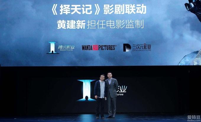UP2017腾讯互娱发布会更新项目动态