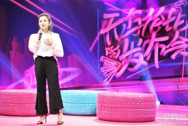 网综《无与伦比的发布会》4月26日首播