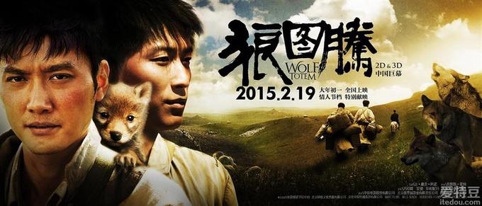 《狼图腾》将拍动画版 狮子王导演执导