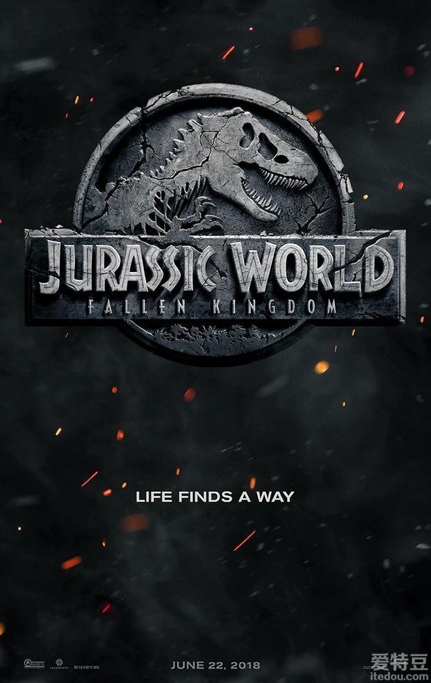 电影《侏罗纪世界2》发布预告海报