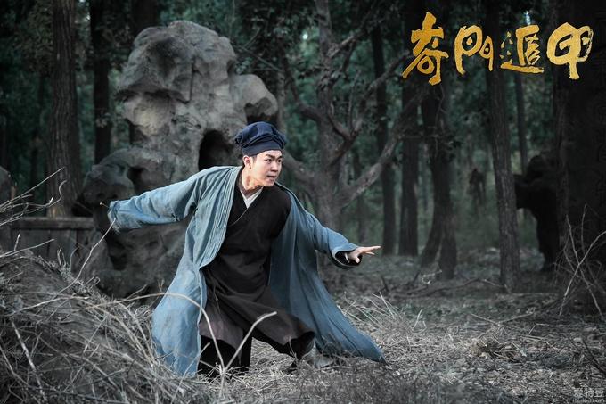 电影《奇门遁甲》神秘录像版预告片首发