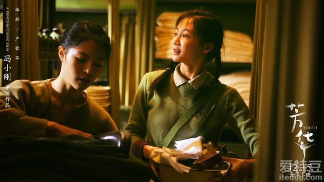 冯小刚为《芳华》首次直播:老拍贺岁片就成钱串了