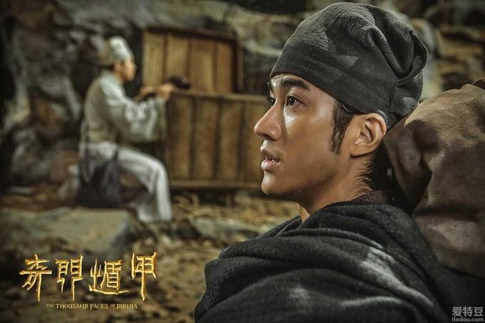 《奇门遁甲》曝光李治廷创造插曲MV