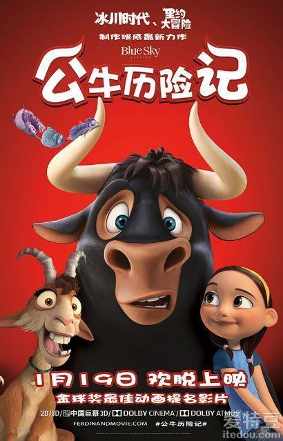 《公牛历险记》曝海报 1月19日全国上映