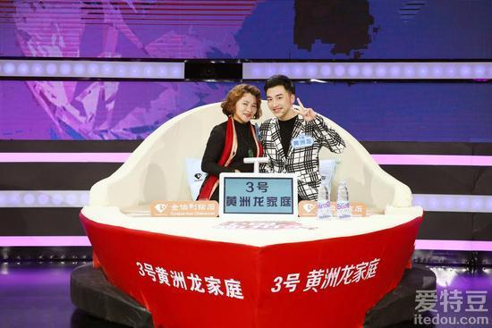 《中国新相亲》开播 张国立当月老迎开门红