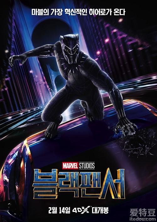 漫威电影《黑豹》连续九天蝉联韩国票房冠军