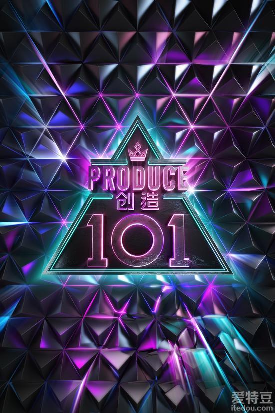 大型音乐竞演类真人秀《创造101》主视觉海报公开