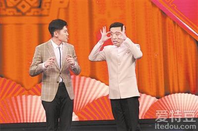 全国首档原创相声节目《笑礼相迎》5月25日首播