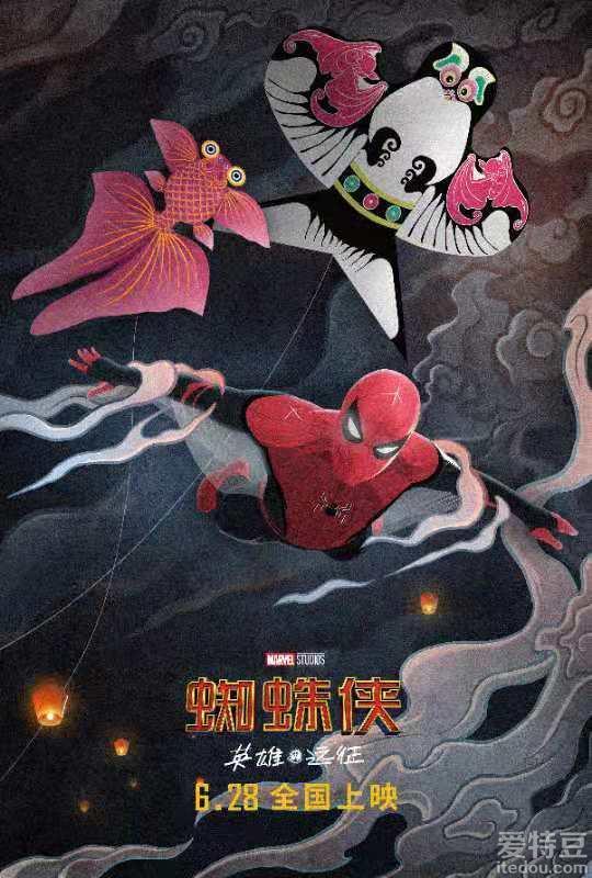 《蜘蛛侠:英雄远征》粉丝创作国风战服海报惊艳全网