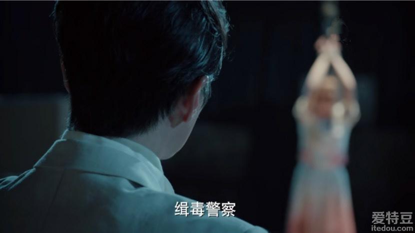 尹子维《善始善终》开播 化身毒枭大佬上演卧底之争