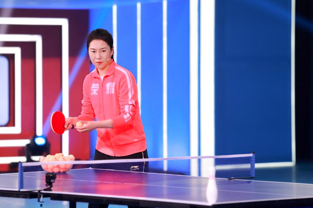 《运动不一样5》乒乓球冠军李晓霞秀大力奇迹