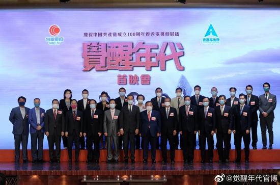 电视剧《觉醒年代》普通话版本香港开播