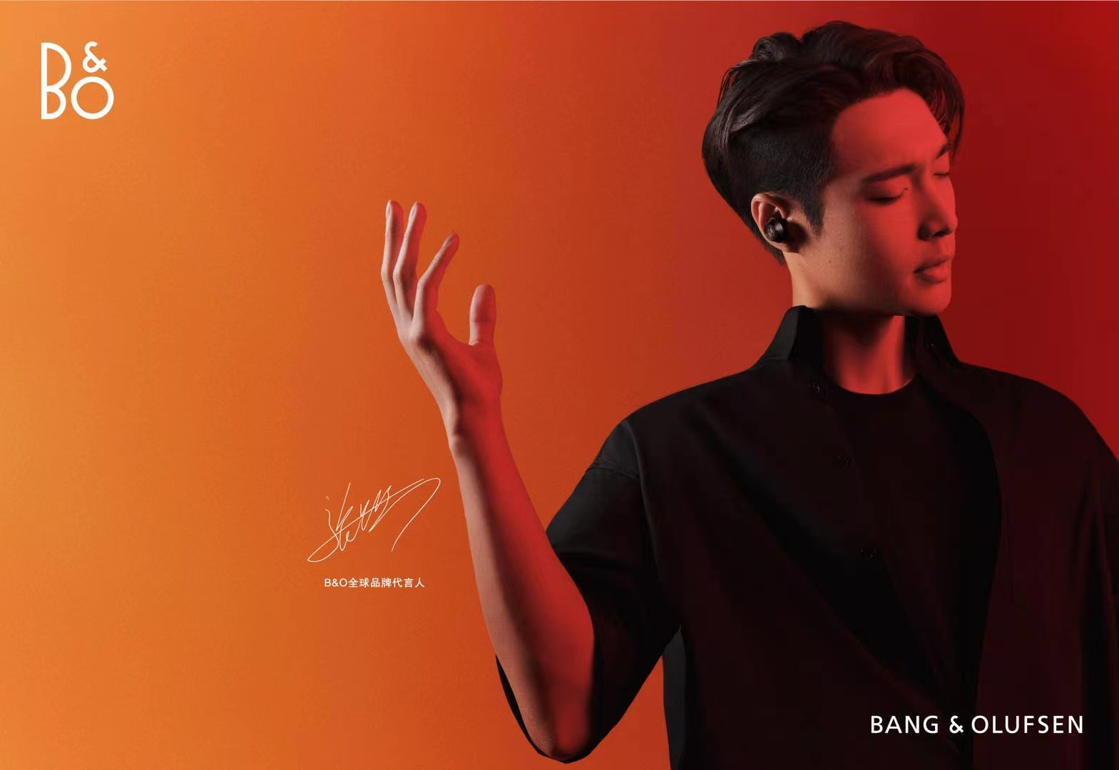 张艺兴成为中国区首位全球品牌代言人