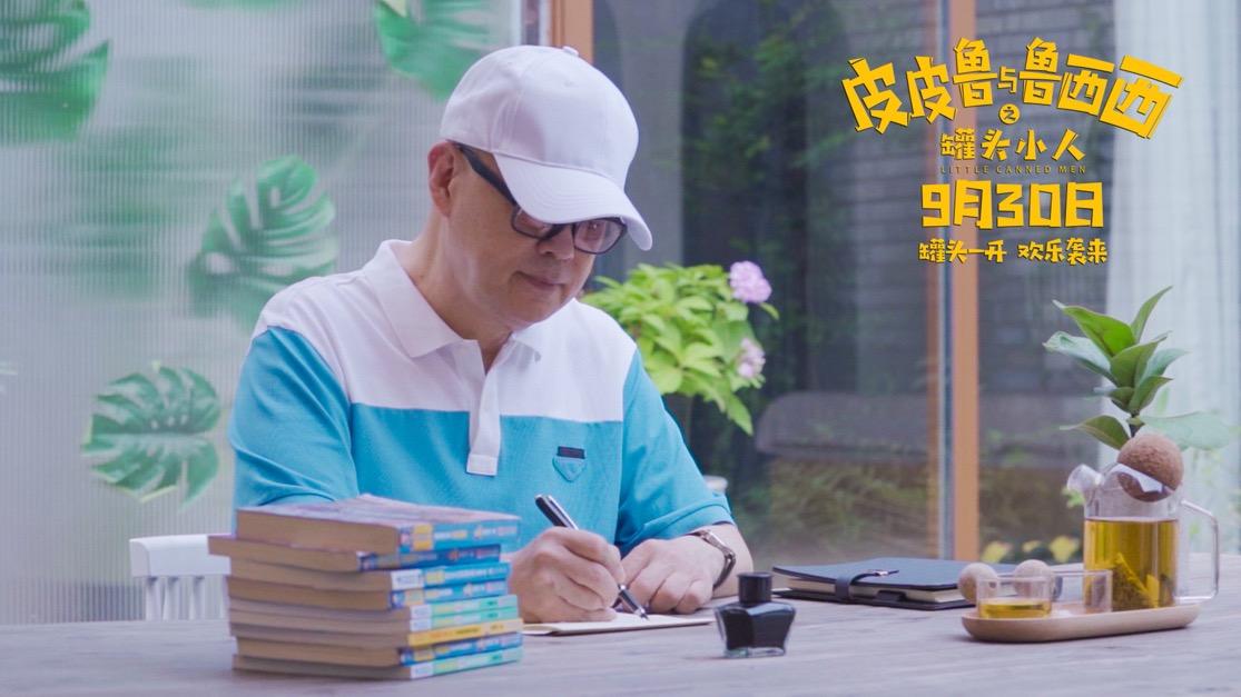 荣梓杉献唱《皮皮鲁与鲁西西之罐头小人》主题曲