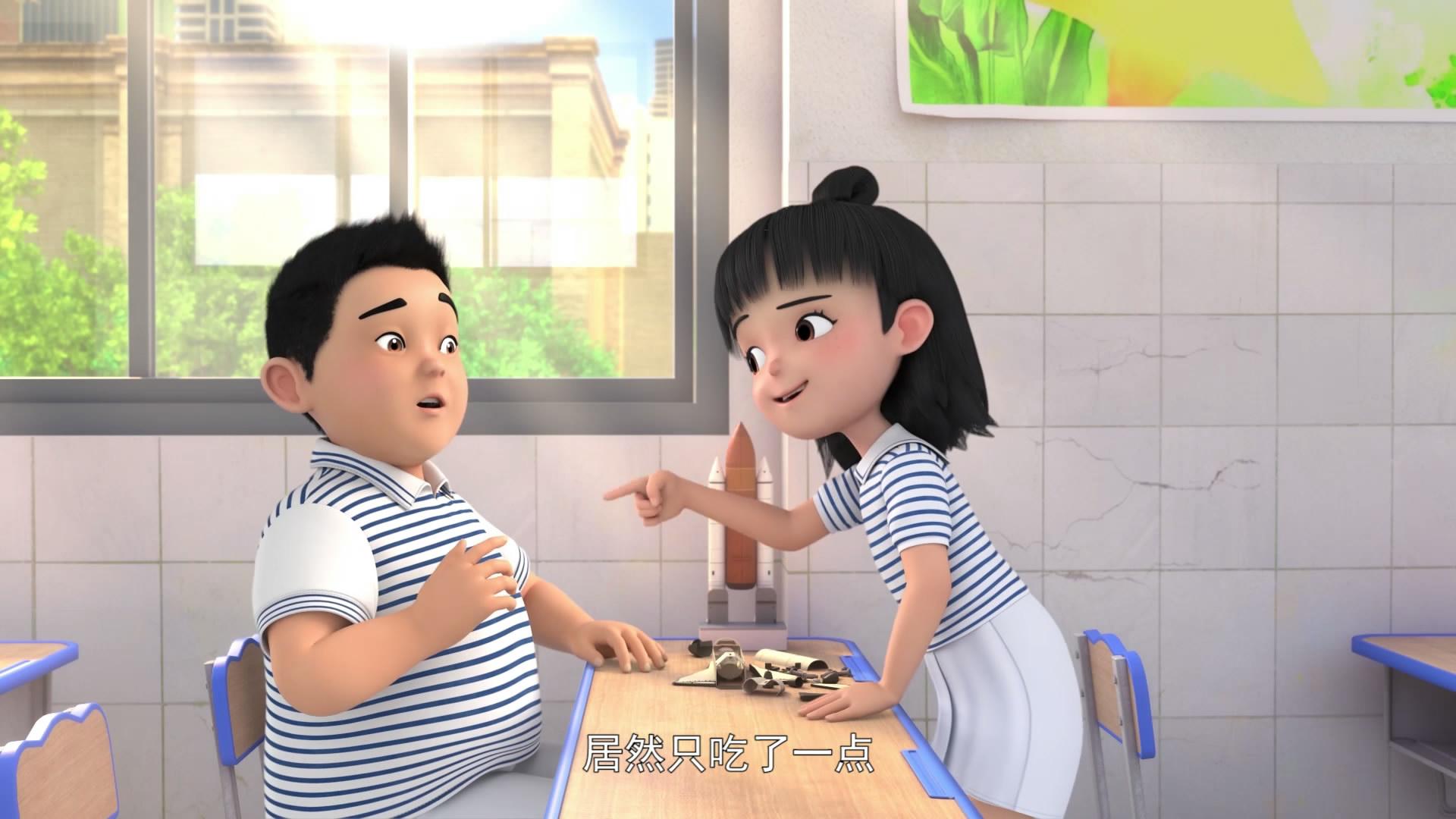 金鹰卡通《23号牛乃唐》牛乃唐帮同学澄清误会