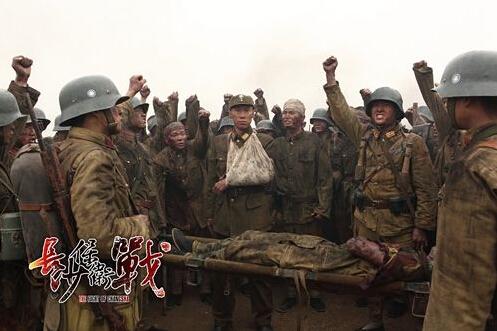 中国战争剧首获国际大奖 《长沙保卫战》将播