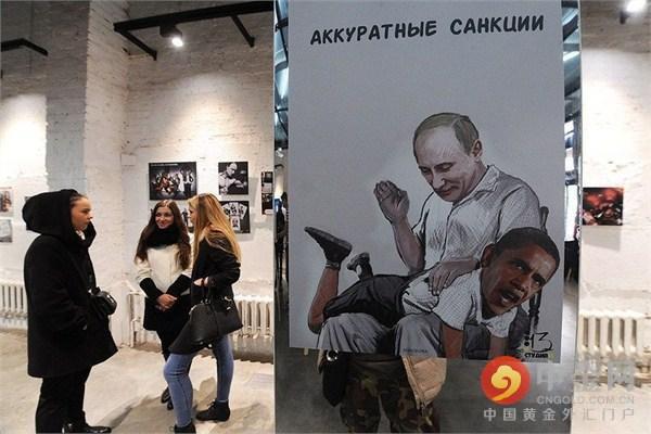 """莫斯科爱国漫画展:奥巴马被普京""""打了屁股"""""""