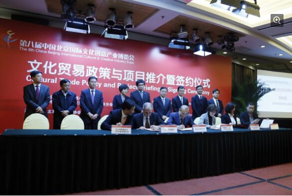 中国风情秀《panda!》将登陆美国常年演出