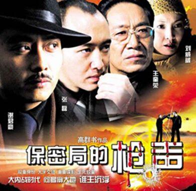 王庆勇:一个主编的电影梦