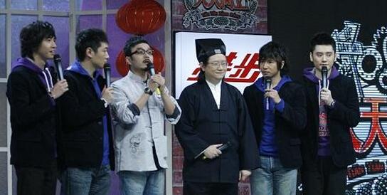 《天天向上》主持人田源将第一次为《姓氏王国》动画片献唱主题曲。天天向上》主持人田 ...