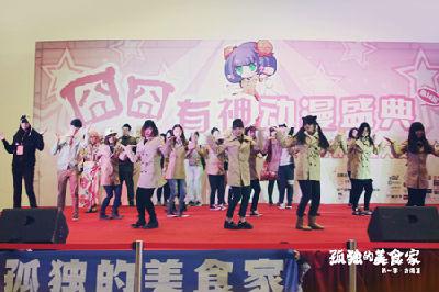 《孤独的美食家》中国版亮相漫展二次元爱好者快闪停不下来 ...
