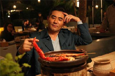 赵文瑄来京宣传《孤独的美食家》 自曝曾吃蝎子蟑螂毛鸡蛋