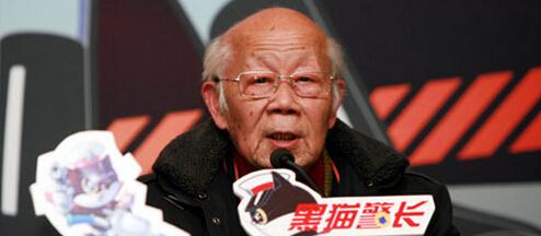 """被遗忘的""""黑猫警长""""爷爷:中国动漫的元老级人物"""
