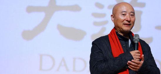 北京喜剧院成立 陈佩斯担任艺术总监