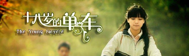 化州微电影宣传婚育新风 获省卫生计生宣传创新奖
