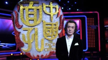 """《中国面孔》第二季收官 期待""""最美中国脸"""""""