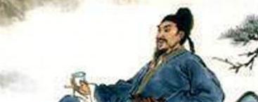 话剧《李白》将在北京人民艺术剧院演出