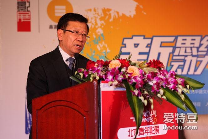 北京青年影展:资本如何助推影视产业发展论坛在京召开