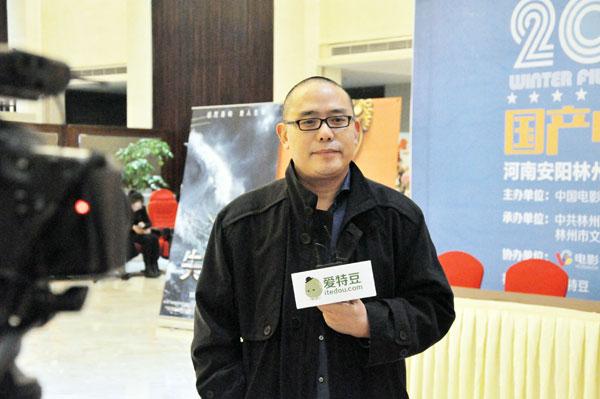 皇甫宜川:国产电影正出于多元化发展态势
