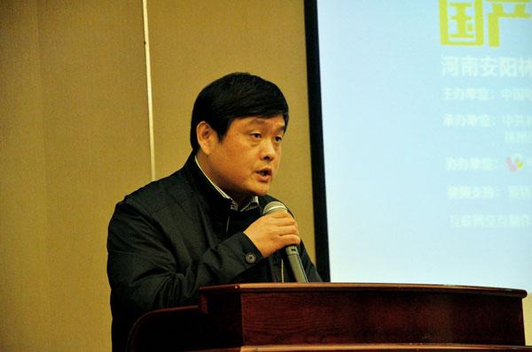 """林州市副市长王献青在""""2015国产电影推介会""""现场致辞"""