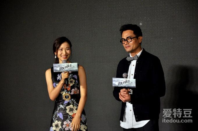 电影《消失的凶手》在北京举行首映礼