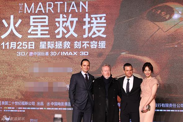 《火星救援》首映现场 塞巴斯蒂安自称包子