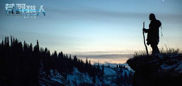 《荒野猎人》艺术追求近乎苛刻主创团队成就奥斯卡顶级制作 ...