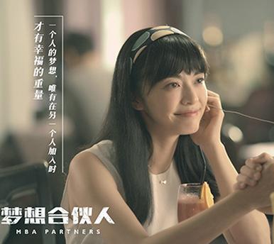 《梦想合伙人》导演特辑 张太维:韩国很少有女性创业