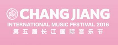 """长江国际音乐节阵容公布 多元音乐风格打造""""全家宴"""""""