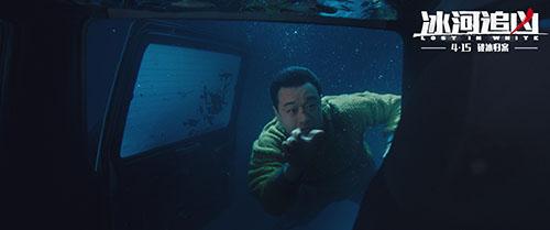 导演徐伟:《冰河追凶》植根于对环境污染的思考