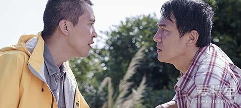 """《平安岛》中韩合拍首部""""逃杀""""题材(图)"""