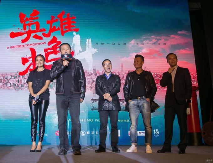 《英雄本色4》正式启动 丁晟接力华语警匪顶级IP